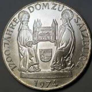 1200th Anniversary of the Salzburg Cathedral Silver Coin