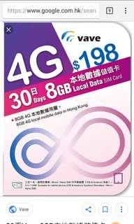 數據卡香港,速度4G ,每月流量8