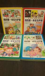My First Safety Chinese Story Books 4for12
