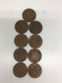 China Empire Copper 15 pcs !