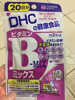 DHC 維他命B