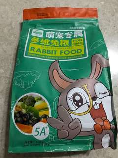 BNIP Rabbit Food 2.5kg