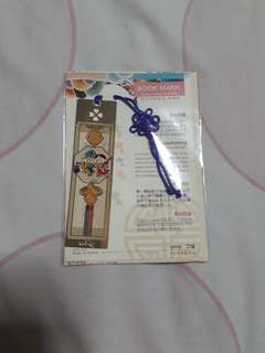 Korean bookmark