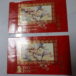 Vintage Angpao Red Packet Overseas Union Bank