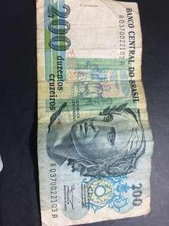巴西雷亞爾200紙幣 值幾錢