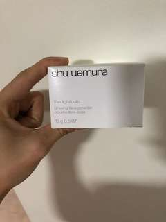 Shu Uemura the lightbulb glowing face powder