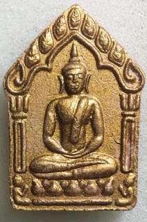 Phra Khun Paen 2546 (LP Sakorn) Wat NongKrub
