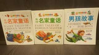 Chinese Story Books! 3 for $10