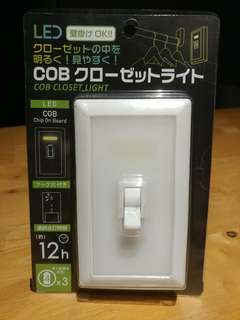 LED Closet switch light cupboard cabinet kitchen