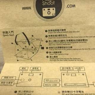 PAPER SHOOT SMALL POCKET CAMERA