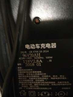 96v charger