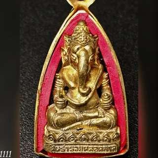 Lord Ganesha (60)