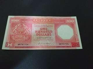 1985汇豐$100 ef