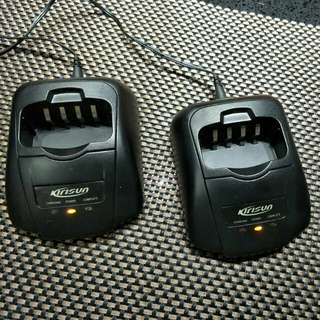 walkie talkie charger