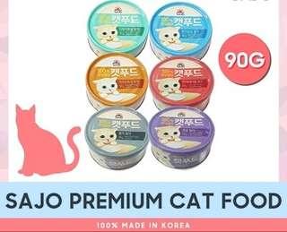 Sanjo Cat Food