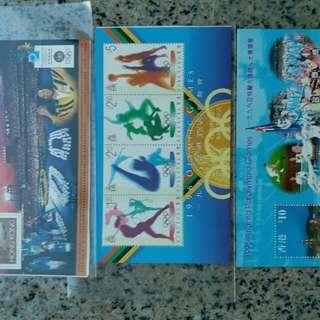 1996奧運會紀念小全張
