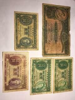 1941匯豐10元大綿胎+ 1957&1958女皇+紫皇+藍皇各一張 $400包郵