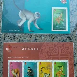 2004年猴年小全張