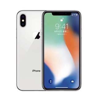 秒殺$9000!iPhone X 256GB 白色 全新 只限一台 好價秒殺$9000即出