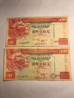 1999&2002匯豐100元各一張 $212包郵