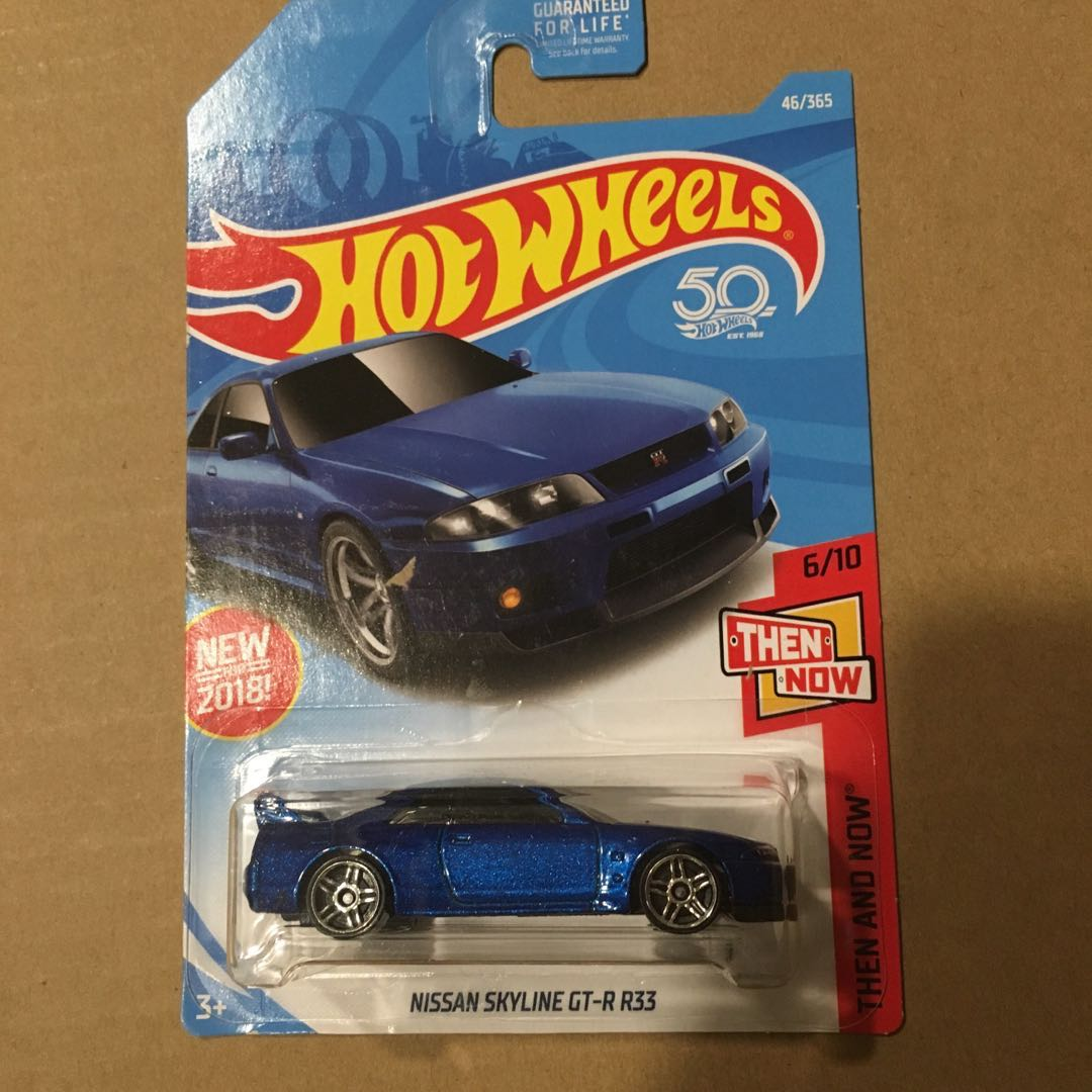Hot Wheels Nissan Skyline GT-R R33 2018 193//365 Then And Now