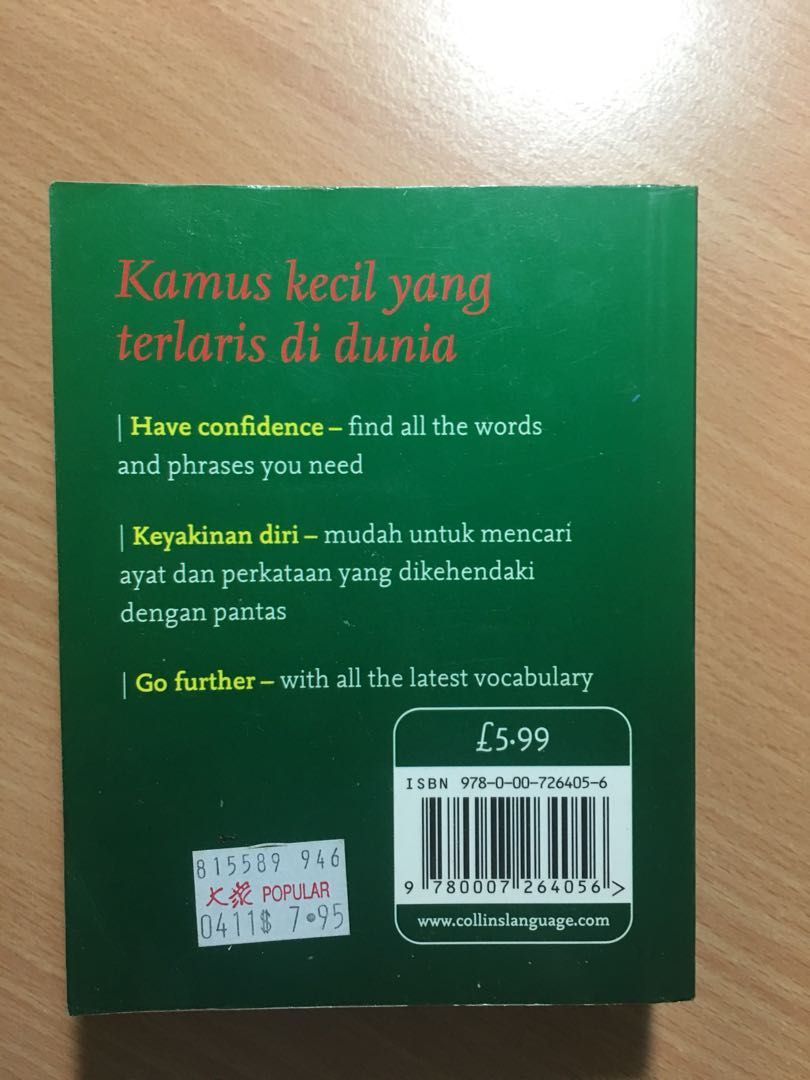 Collins English Malay Dictionary Books Stationery Textbooks Professional Studies On Carousell