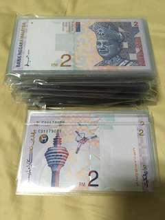 100 pcs partial running nos. Malaysia 8th series RM2