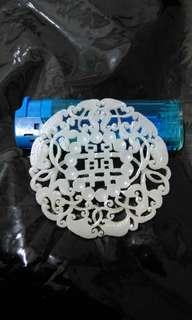 新疆和闐帶糖縷空雕件直徑7公分厚0.4公分