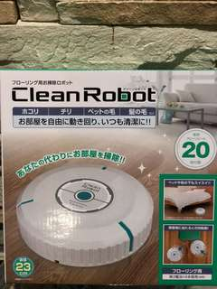 Clean robot from japan