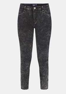 New Push-Up Skinny Jeans