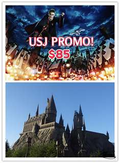 USJ- UNIVERSAL STUDIO JAPAN TICKET