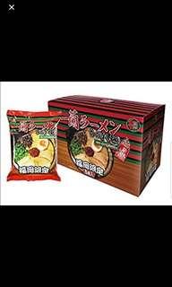 Ichiran ramen from Japan