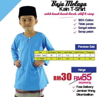 Baju Melayu Budak Cotton