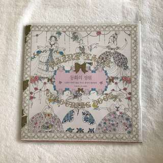 Fairy Tale Colouring Book by Tomoko Tashiro (for Adults)