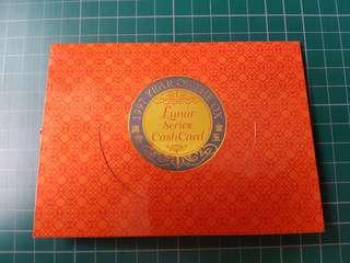 1997 Lunar Series Cashcard