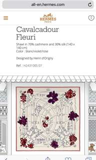 Hermes 140cm cashmere and silk scarf shawl