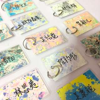 Customisable keychain keychains day Gifts Chinese Door Gift Personalised Customised Chain chains Kids Birthday Goodie Colleague Students Colleagues Teacher Farewell Calligraphy Classmates Party Student Friend Friends Classmate present presents teacher's