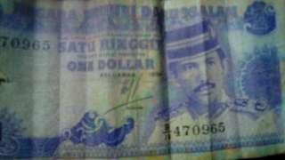 Wang kertas satu ringgit one dollar