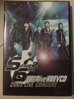 "2003 Boy Band ""5566"" Live Concert VCD 📀 # Music (2)"