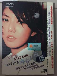 "Singer ""Step Sun"" 2003 Karaoke 🎤 DVD 📀 # Music (3)"
