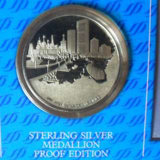1984 Singapore 25 Years of Nation Building Silver Proof Medallion