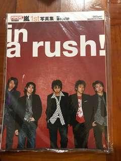 嵐 Arashi in a rush 寫真集 2002年經典絕版