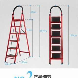 Utility 6 Steps Ladder