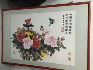 Chinese Painting 温永琛