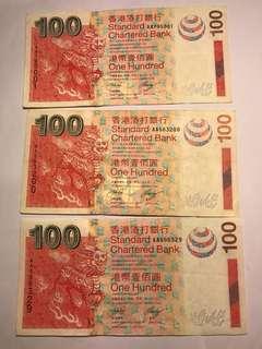 )2003渣打AA三張 $320包郵