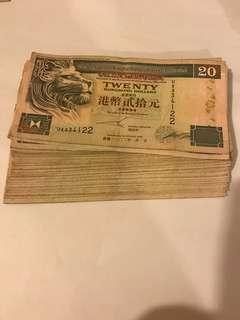 匯豐銀行20元流通品50張 面值1000 售1050