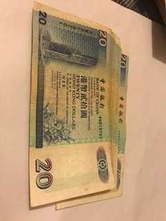 中國銀行20元流通品15張 面值300 售330包郵