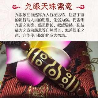 西藏純手工編織:九眼天珠石項鍊 原價$498/條 現價$228/條 此價不包寄運費 只限順豐到付,不面交。