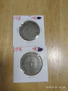 1976年5元港幣 兩隻收90元