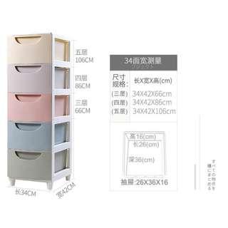 34cm超大號塑料抽屜式整理箱 馬卡龍34面寬